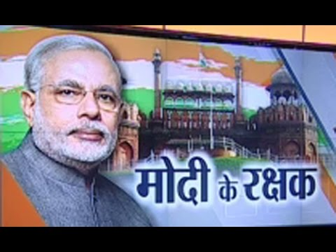 PM Narendra Modi's security at Jammu & Kashmir - India TV