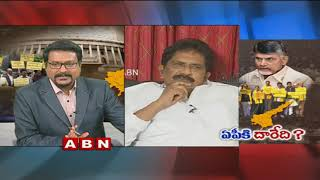 Discussion with Sabbam Hari over Clash Between AP and NDA over Special Status - Part 2 - netivaarthalu.com