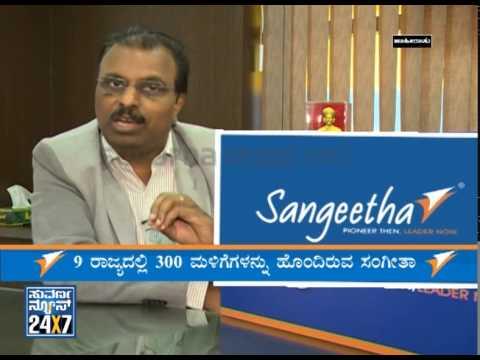 Sangeetha Mobiles- Celebrating 40th  Anniversary - Suvarna News video