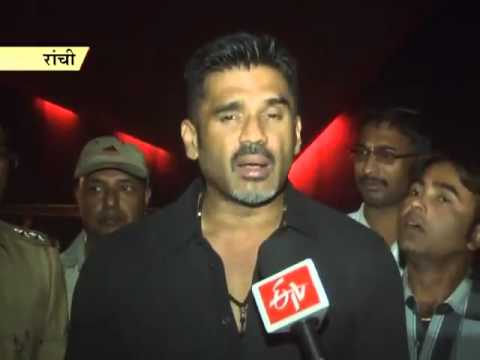 Want people to see reality through Koyelaanchal says Sunil Shetty...
