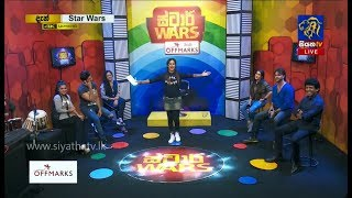 STAR WARS with OFFMARKS  23 - 11 - 2018