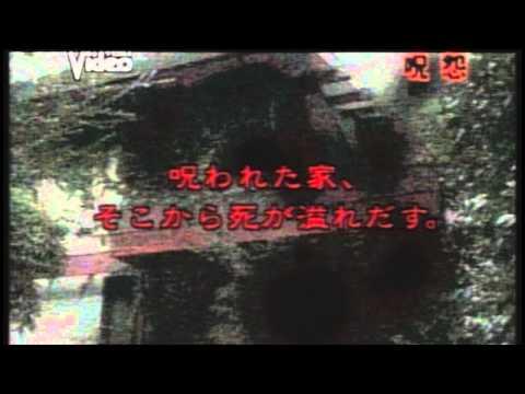 【リング】おすすめ!平成のJホラー映画【呪怨】