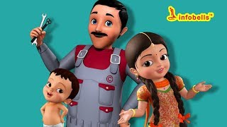 Mechanic - Samudaya Sahayakaru | Kannada Rhymes for Children | Infobells