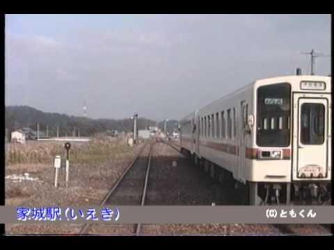 前面展望 名松線 伊勢奥津 → 松阪