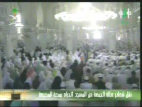 His Emminence Dr Saud Ash Shuraim Leading Friday Jumuah Prayer In The Haram Of Makkah video