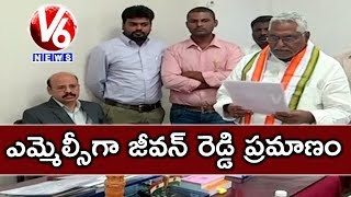 Congress Leader Jeevan Reddy Takes Oath As MLC At Council Dy Chairman Nethi Vidyasagar Chamber