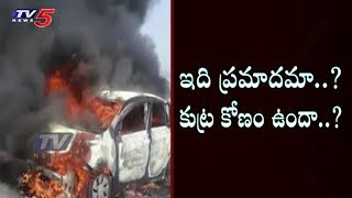Man Burnt Alive in Car On Hyderabad ORR