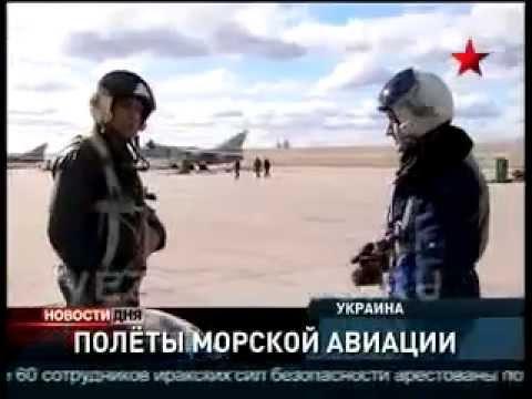 Учения Черноморского флота Полеты морской авиации