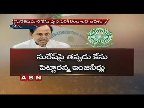 TS Govt to take Action against ACB over Raids on Govt Employees