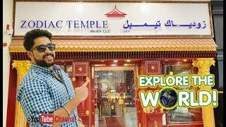 Zodiac Temple   Episode 4   Explore the world    Gem stones   Akshay Uthaman