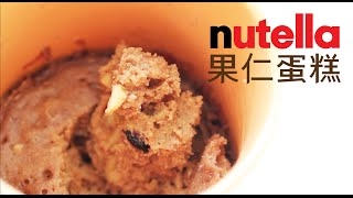 c o o k a k a · 叮叮nutella果仁蛋糕 · no-bake nutella cake