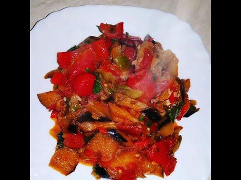 Баклажаны с полугорьким перцем(Чайзалаза)Сай из овощей