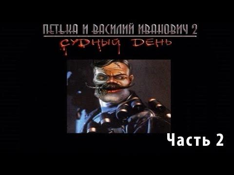 Машина Времени, Андрей Макаревич - Последние дни