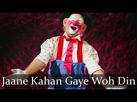 Mera Naam Joker Songs - Jaane Kahan Gaye Woh Din - Mukesh video