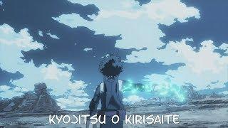 "Boku no Hero Academia Opening 3 Full | ""Sora ni Utaeba"" + Lyrics"