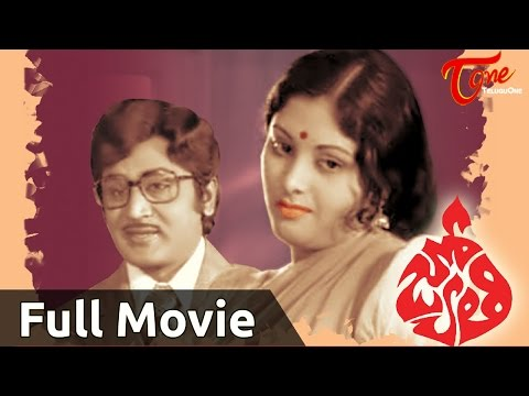 Jyothi - Full Length Telugu Movie - Jayasudha - Murali Mohan