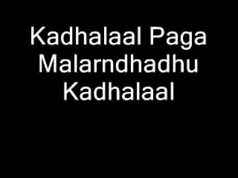 Venpaniye lyrics