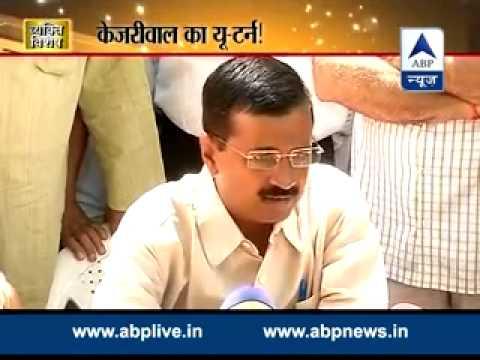 ABP News special  ll Vyakti Vishesh ll Arvind Kejriwal