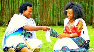Dubale Melaku - Gudu Gena (Ethiopian Music Video)
