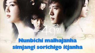49 Days OST- I Can Feel It - Navi LYRICS+DL