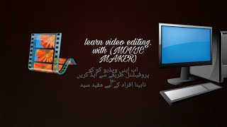 learn video editing with movie maker Part1. downloading and installing (software).