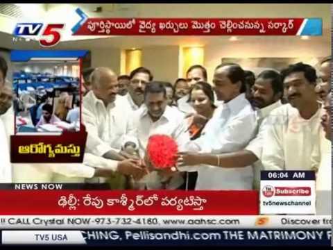 Diwali Bumper Offer To T.Employees   Employee Health Scheme : TV5 News
