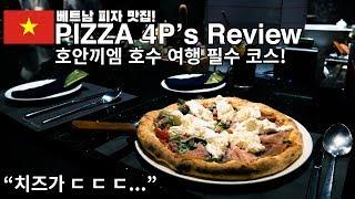 [하노이 맛집] 베트남 하노이 여행가면 꼭 먹어야 하는 맛집 추천! 피자 포피스! / 호안끼엠 호수 근처에 있는 pizza 4p's review!