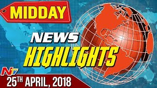 News 3060 || Mid Day Highlights || 25th April 2018