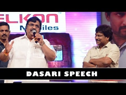 Paisa Audio Launch  Dasari Narayana Rao Speech