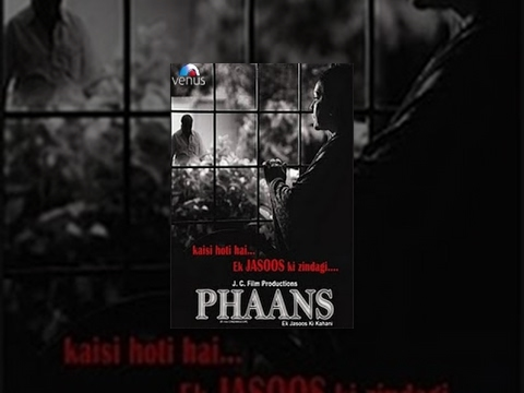 Phaans video