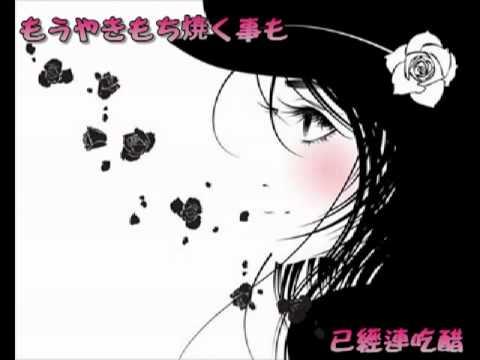 【華子動画】楔 -くさび- 奥華子 [中日字幕].mp4  – Längd: 5:26.