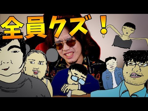 Kun キッズ イラスト
