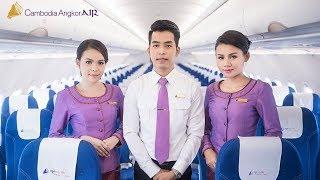 ក្រុមបាហុនិការរបស់ក្រុមហ៊ុន ខេមបូឌា អង្គរអ៊ែរ / Cambodia Angkor Air Cabin Crew