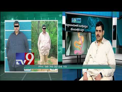 Obesity : Latest treatment || Lifeline - TV9