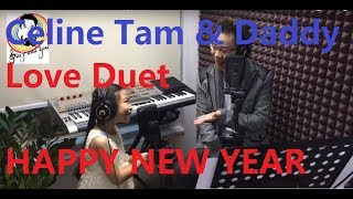 "Celine Tam and Daddy - ABBA ""Happy New Year"""