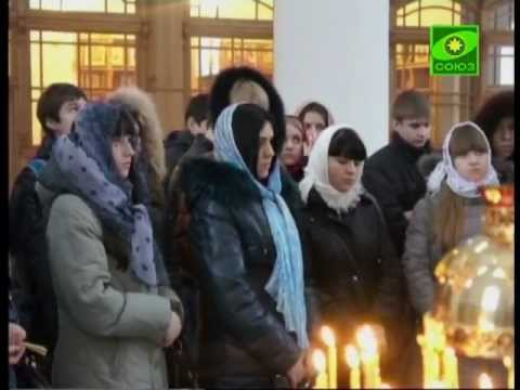 Студенты брянского техникума в Свято-Троицком соборе
