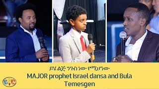 PROPHET BULA TEMESGEN AND ISRAEL DANSA PROPHETIC MESSAGE TO BROOK TESFAHUN FAMILY