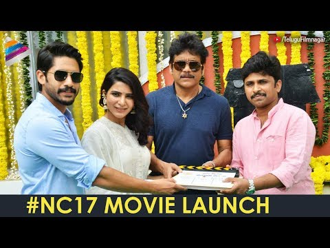 Naga Chaitanya and Samantha New Movie Launch by Nagarjuna | Shiva Narvana | #NC17 | Telugu FilmNagar