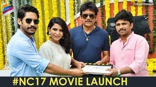Naga Chaitanya and Samantha New Movie Launch by Nagarjuna | Shiva Narvana | #NC17 | Telugu FilmNagar
