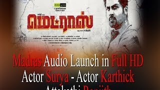 Attakathi - Madras Audio Launch in Full HD | Actor Surya - Actor Karthick - Attakathi Ranjith | RedPix 24x7