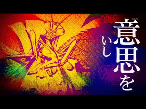 Shingeki No Kyojin - Attack On Titan ผ่าพิภพไททัน (ตอนที่ 1 - 25 จบ)