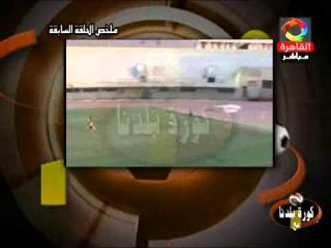 فاقوس ينتفض ويفوز بأول مباراة على بورفؤاد بخماسية مقابل هدف - أحمد النبراوي