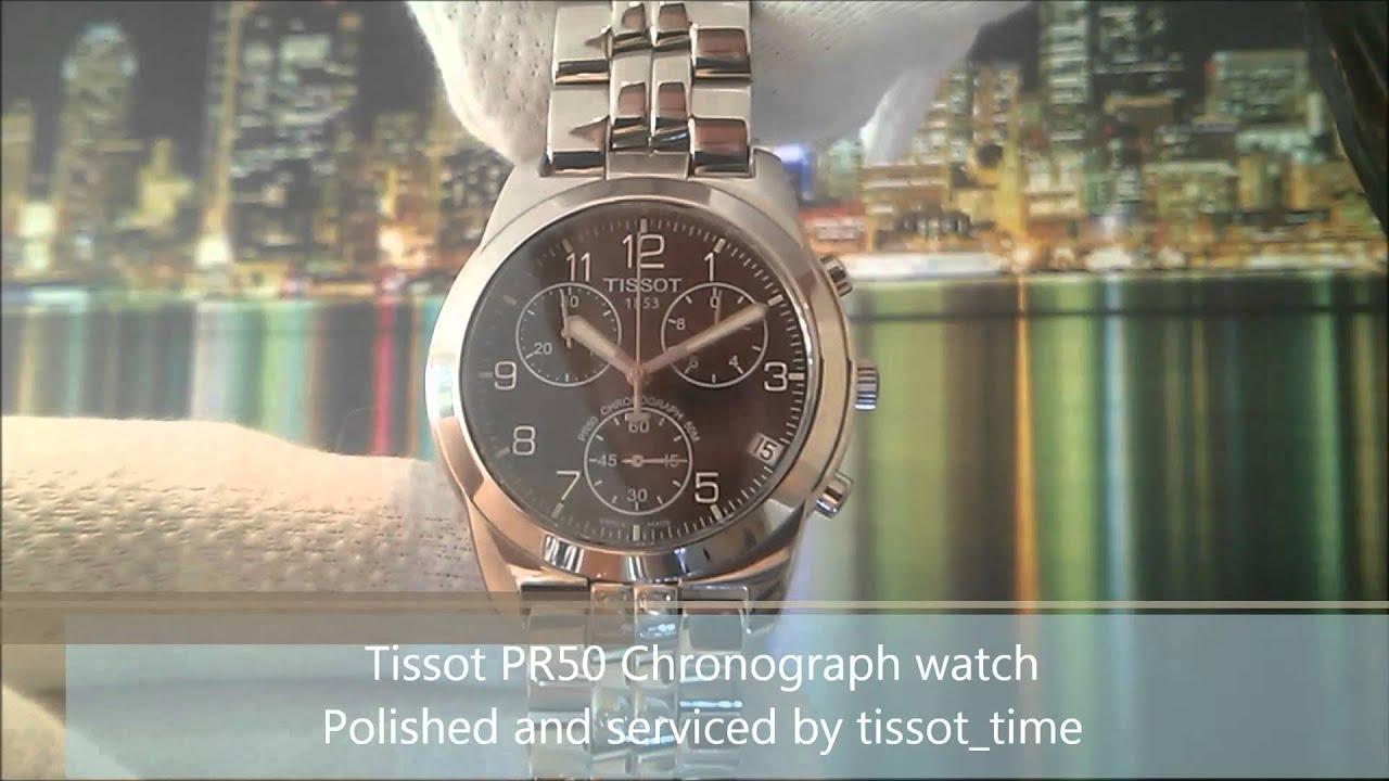 купить часы tissot pr50 еще мочки ушей