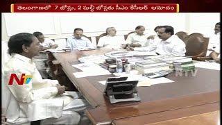 CM KCR to Start 7 Zones and 2 Multi Zones System in Telangana - Employment Recruitment Issue - NTV - netivaarthalu.com