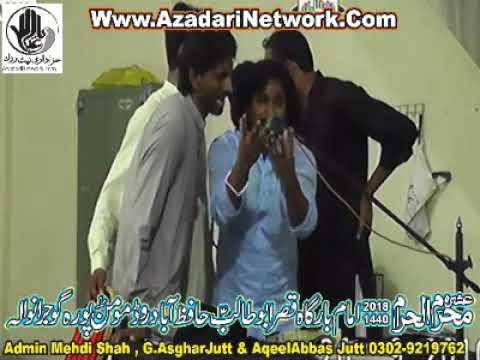 Zakir Ray Murtaza Hassan 2 Muharram Moomin Pura Gujranwala 2018 1440
