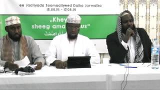 SU'AALO IYO JAWAABO Sheekh Umal, Sh  C  Qorane iyo Yusuf Ahmed
