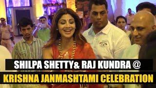 Shilpa Shetty with husband Raj Kundra, Her son and mother Krishna Janmashtami Celebration