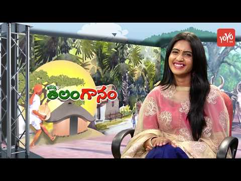Telangana Folk Songs | Folk Singer Manoja Bava Song | Telugu Songs | Telanganam | YOYO TVChannel