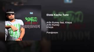 Etota Kache Tumi