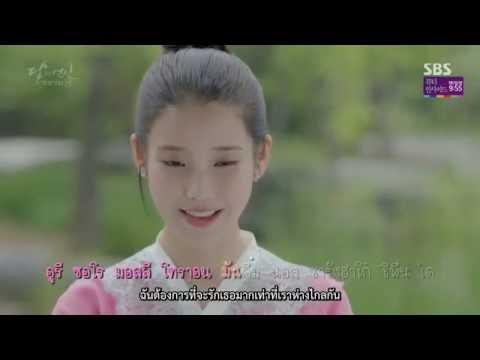 [THAI/ENG] MV Baek A Yeon – A Lot Like Love [Moon Lovers - Scarlet Heart: Ryeo OST Part 7]